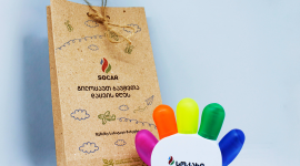 SOCAR's gift for children