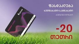 Easter discount for Energy Card owners