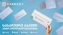 CarBox+ for automobile owners