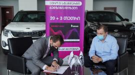 Cooperation memorandum was signed between Kia and SOCAR